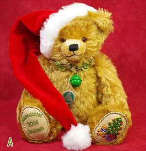 ハーマン社 クリスマスベア