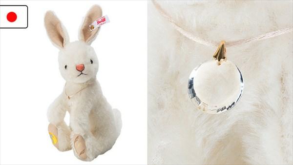シュタイフのウサギ